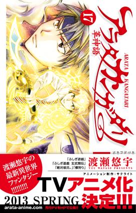 少年サンデー2+3合併号「名探偵コナン」発売中!!_f0233625_14285226.jpg