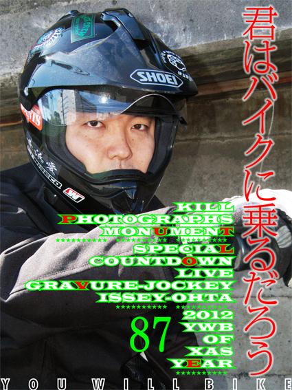 f0203027_2218126.jpg