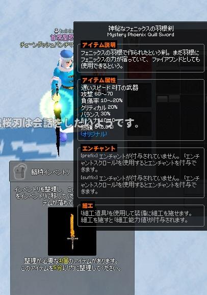 a0288130_20541321.jpg