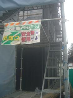 生坂の住宅 ~ 外壁_e0180332_15441765.jpg