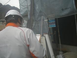 生坂の住宅 ~ 外壁_e0180332_15594146.jpg