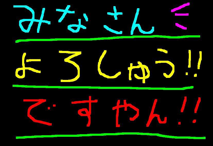 f0056935_17572490.jpg