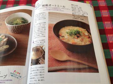 NHKきょうの料理 2013年1月_e0134337_10261096.jpg