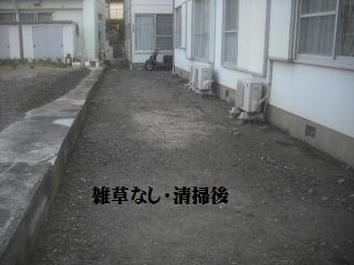 f0031037_18254274.jpg