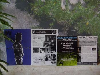 MJ-TellerZERO GRAVITYtour & JAZZTRONICA!!X\'mas inKYOTO_e0153039_19513712.jpg