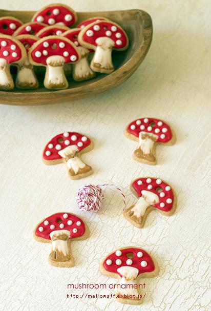 きのこクッキーのクリスマスツリー・オーナメント。_d0124248_1755266.jpg
