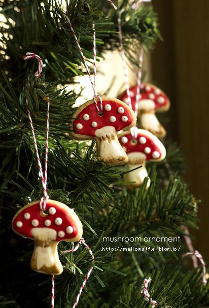 きのこクッキーのクリスマスツリー・オーナメント。_d0124248_17561621.jpg