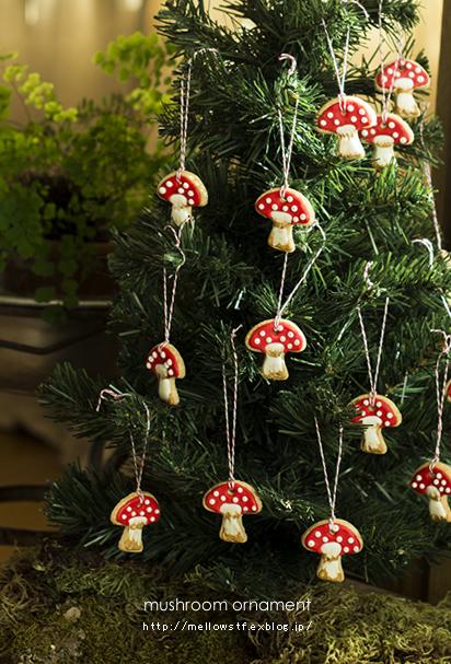 きのこクッキーのクリスマスツリー・オーナメント。_d0124248_1757920.jpg