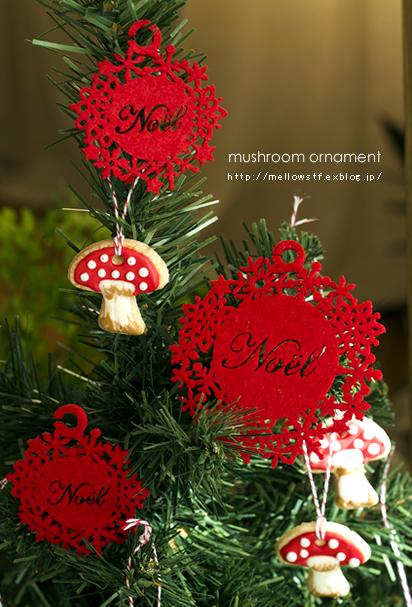 きのこクッキーのクリスマスツリー・オーナメント。_d0124248_17585293.jpg