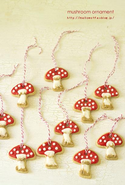 きのこクッキーのクリスマスツリー・オーナメント。_d0124248_20351562.jpg