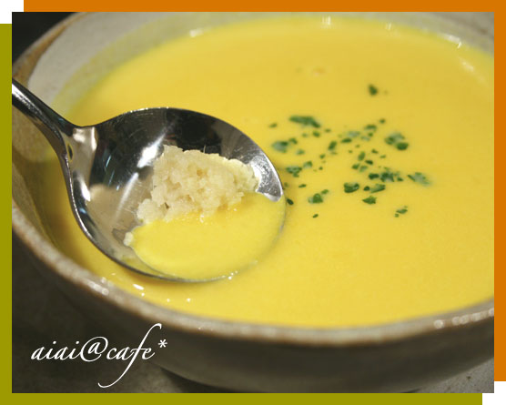 「冬至」にはかぼちゃを食べて、ゆず湯に入ろう!【パンプキンジンジャースープ/レシピ付き】