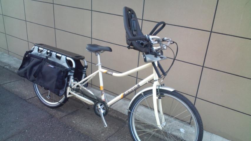 xtracycle RADISH  幸せ自転車生活へようこそ!_f0073557_8271357.jpg
