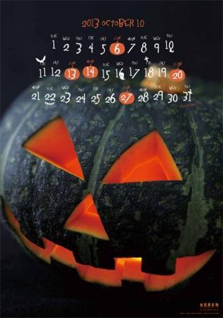 このカレンダー、いくらなら買います?_d0162564_19255418.jpg
