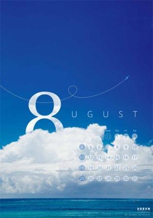 このカレンダー、いくらなら買います?_d0162564_1925595.jpg