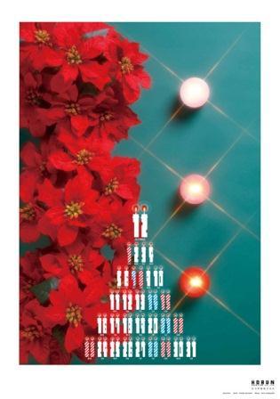 このカレンダー、いくらなら買います?_d0162564_19264954.jpg