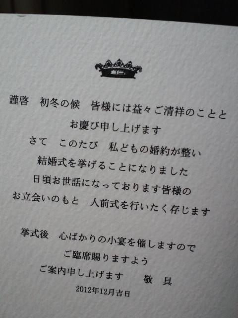 f0057765_17102416.jpg