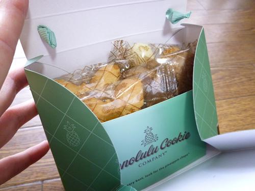 Premium Butterfly Shortbread Cookies Butterfly Purse@Honolulu Cookie Company_c0152767_21524696.jpg