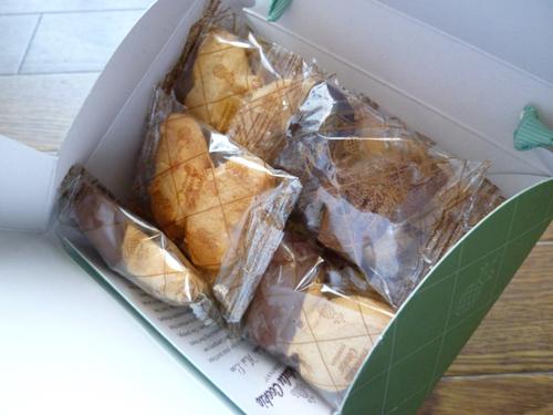 Premium Butterfly Shortbread Cookies Butterfly Purse@Honolulu Cookie Company_c0152767_2153526.jpg