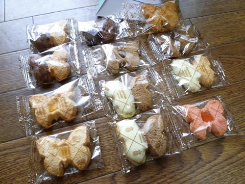 Premium Butterfly Shortbread Cookies Butterfly Purse@Honolulu Cookie Company_c0152767_2155155.jpg