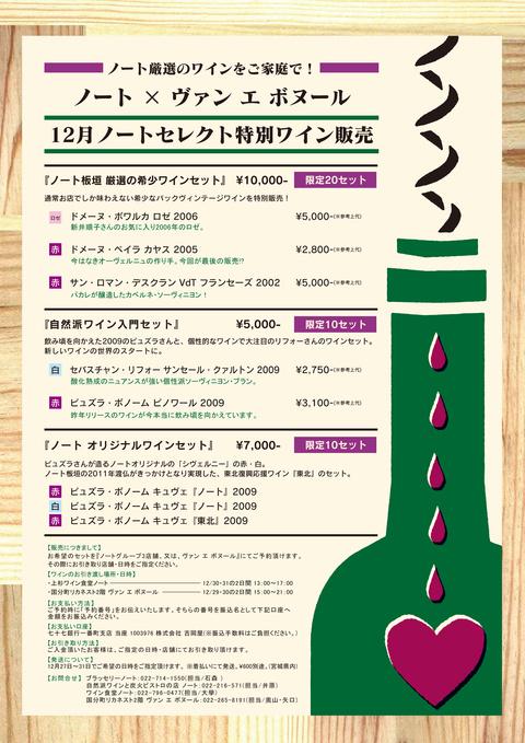 b0197969_15532977.jpg