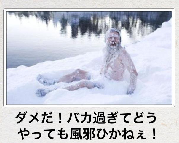 2012/12/21(金)_a0230884_582315.jpg