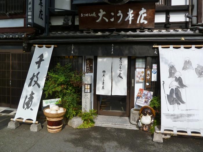 晩秋の京都 24_b0093088_9594175.jpg