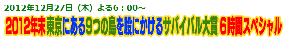 お知らせ_d0073005_11142038.jpg