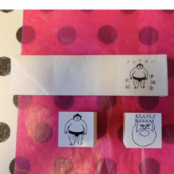 水縞とつくる紙文具*戦利品_a0166313_19462479.jpg