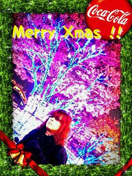 あら、世間はクリスマスやったばい!サンタは来ない~(ー_ー)!!_b0183113_18411860.jpg