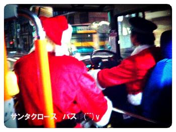 あら、世間はクリスマスやったばい!サンタは来ない~(ー_ー)!!_b0183113_18433349.jpg