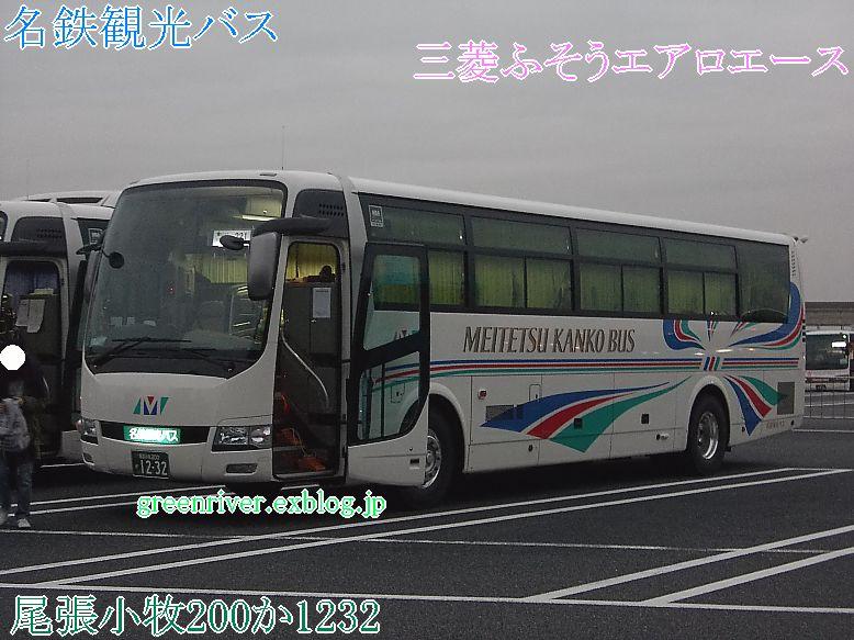 名鉄観光バス 尾張小牧200か1232_e0004218_20194389.jpg