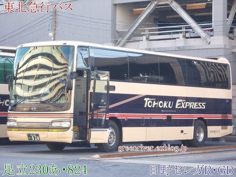 東北急行バス 824_e0004218_2051518.jpg