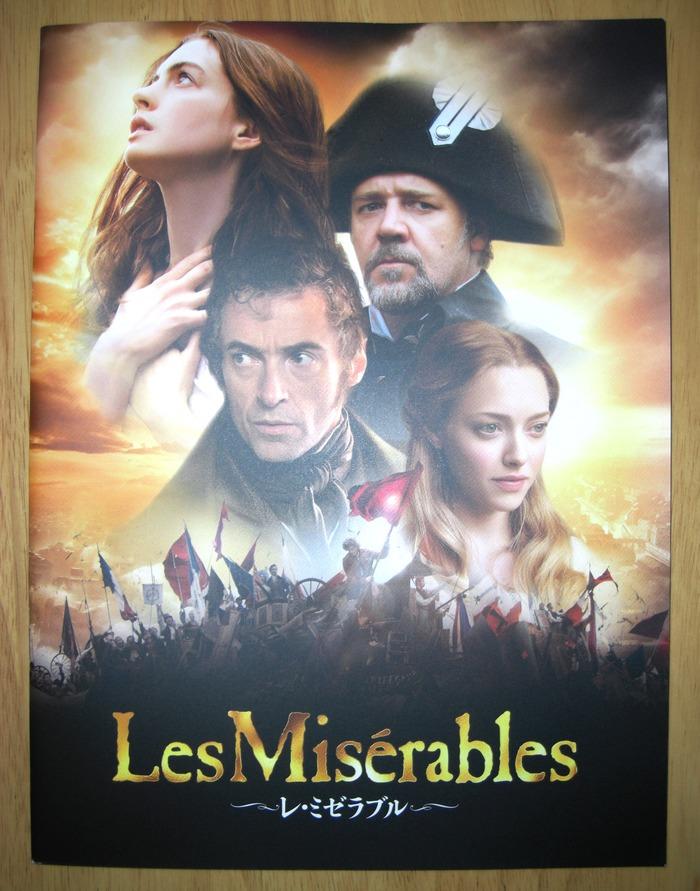 映画批評~Les Misérables~_b0081121_1613625.jpg