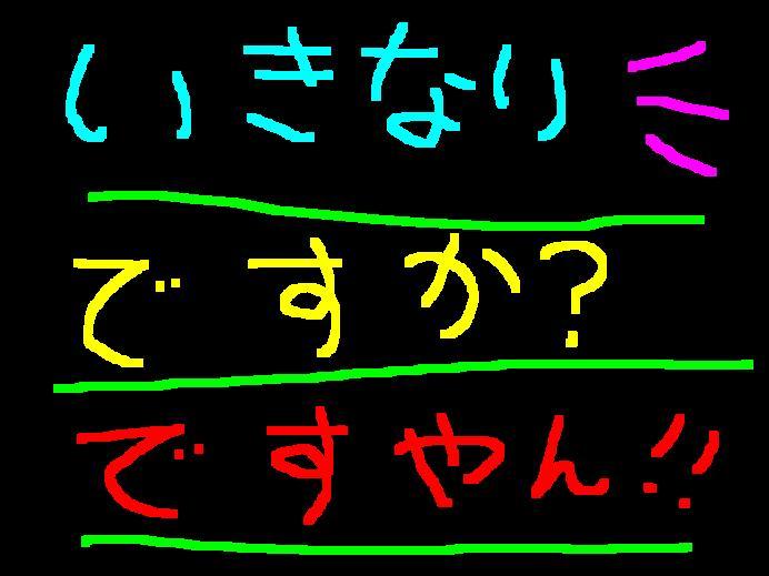 f0056935_11442527.jpg