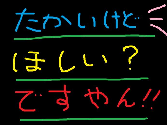 f0056935_2222190.jpg