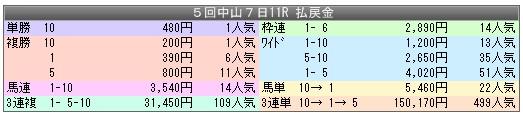 c0030536_2012451.jpg