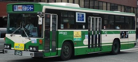 熊本の58MC_e0030537_12533351.jpg