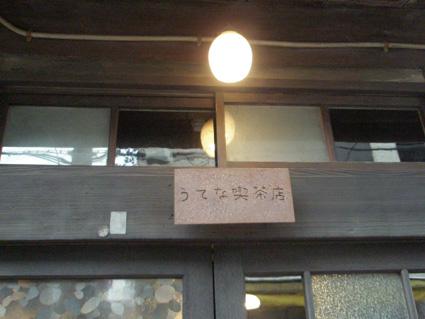 大阪・中崎町 2_a0099744_182687.jpg