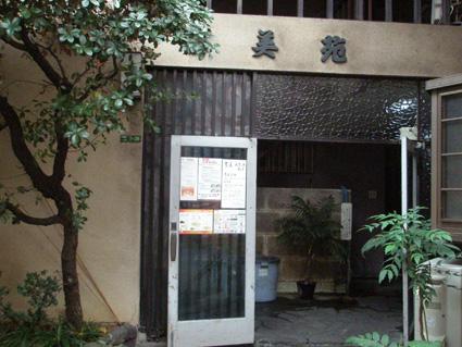大阪・中崎町 2_a0099744_18281921.jpg