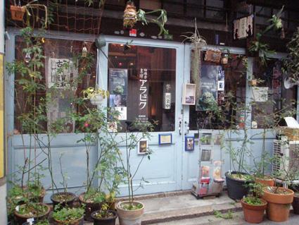 大阪・中崎町 1_a0099744_1915996.jpg