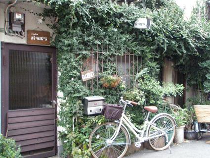 大阪・中崎町 1_a0099744_1935032.jpg
