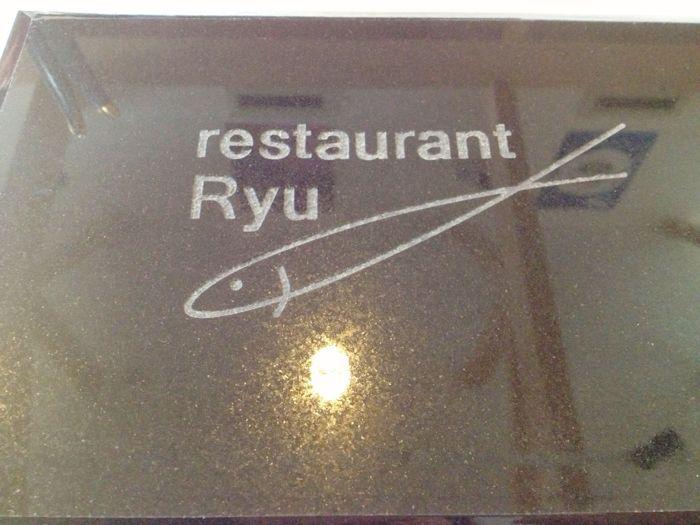 Ryu (レストラン リュウ)_e0292546_2137414.jpg