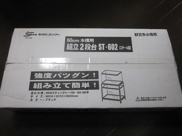 a0291347_19272180.jpg
