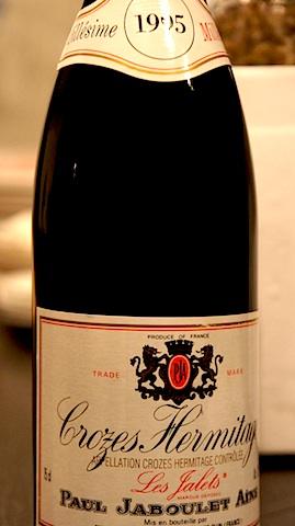 本日のグラスワイン&もろもろ_a0114049_1431855.jpg