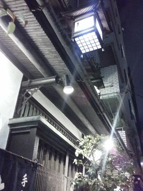 柚子きり蕎麦の夜_b0050651_1043364.jpg
