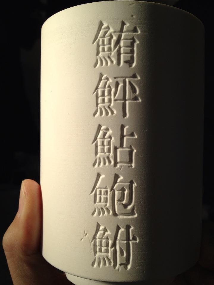 大ナゴヤ大学×メイド・イン・愛知・プロジェクト_f0220354_1745166.jpg