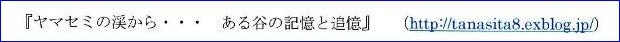 《 裸婦素描 》_f0159856_19334661.jpg