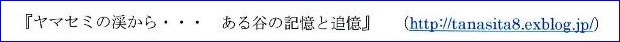 《 裸婦素描 》_f0159856_2094152.jpg