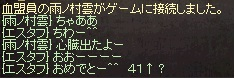 c0234574_1461980.jpg