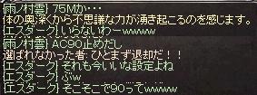 c0234574_146414.jpg
